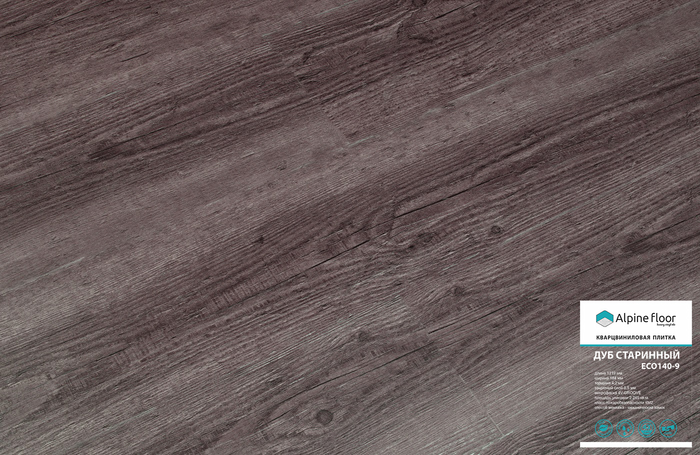 Серия Classic Виниловый ламинат Alpine Floor (Южная Корея) ECO140-9 Дуб Старинный