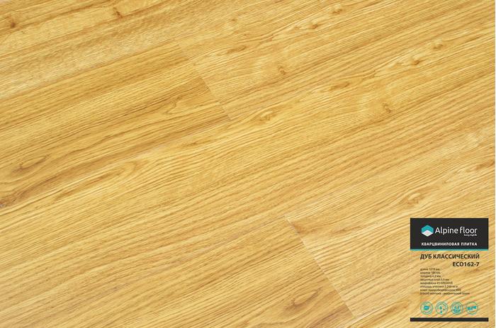 Серия Classic Виниловый ламинат Alpine Floor (Южная Корея) ECO162-7 Дуб Классический