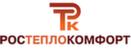 РосТеплоКомфорт