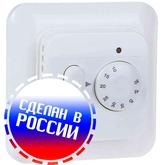 Механический белый терморегулятор для теплого пола тс 201