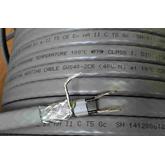 Обогрев труб, водостоков Саморегулируюшийся нагревательный кабель Fine Korea SRL-10-2cr (экранированный) | КИТMIX Мурманск