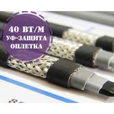 Обогрев труб, водостоков Array EASTEC GRX-40 (Уф-защита, оплетка, 40 Вт/м)
