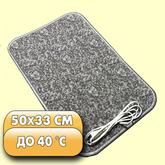 коврик  с подогревом 50х33 серый