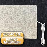 коврик влагозащищенный с подогревом 60х40 см