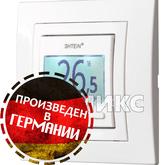 Терморегуляторы ST-500 | КИТMIX Мурманск