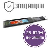 Обогрев труб, водостоков TSD-25P (экранированный, УФ-защита) | КИТMIX Мурманск