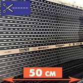 Пленочный теплый пол Теплый пол Marpe 50 (150ВТ)  (ширина 50 см.)
