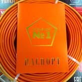 Греющий кабель в стяжку Теплый пол Кабельная секция Ensto 20 Вт/м