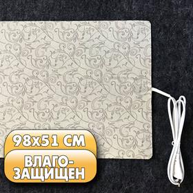 влагозащищенный коврик с подогревом 98х51 см