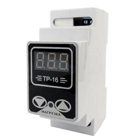 Терморегуляторы DigiCOP TP-16 (16А) | КИТMIX Мурманск