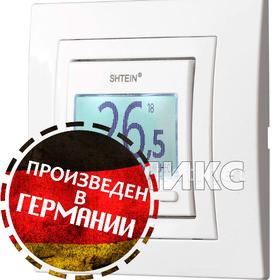 Терморегуляторы ST-500   КИТMIX Мурманск